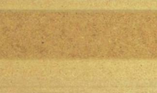 RS75-37-1 Карниз нижний МДФ 3680*30*55