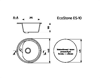 Мойка EcoStone ES-10 цвет чёрный 308